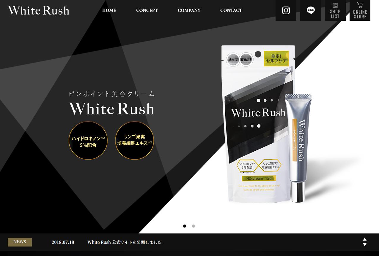 Screenshot_2018-07-30 WHITE RUSH