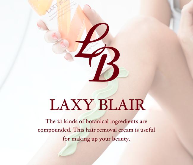 LaxyBlair In Bath Remover ラグジーブレア インバスリムーバー